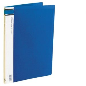 Display Book - 40 Page Blue