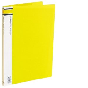 Display Book - 40 Page Yellow