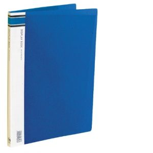 Display Book - 20 page Blue