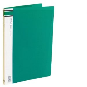 Display Book - 20 page Green
