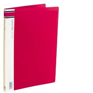 Display Book - 20 page Red