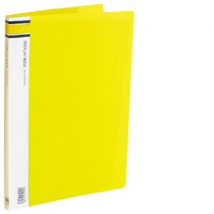 Display Book - 20 page Yellow