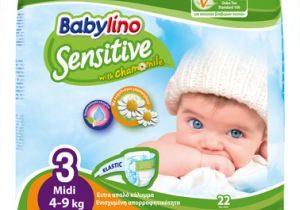 Babylino Nappy - Midi (22) #3